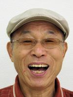 橋元 慶男(はしもと けいお)