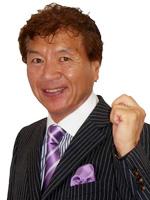 マック赤坂(まっくあかさか)