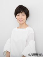 小島 慶子(こじま けいこ)